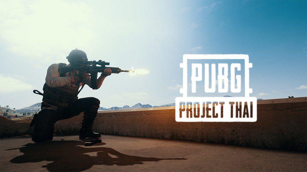 PUBG Thai - Arriva la versione per i pc di fascia bassa News Videogames