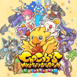 Chocobo's Mystery Dungeon Every Buddy – Ora disponibile!