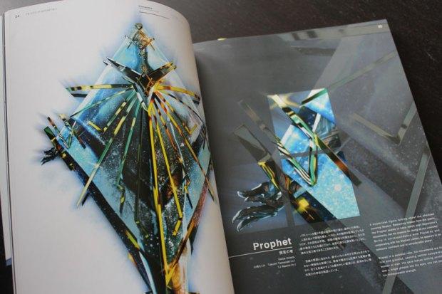 Zu den Charakteren in Bayonetta 2 gibt es Einführungstexte und Artwork
