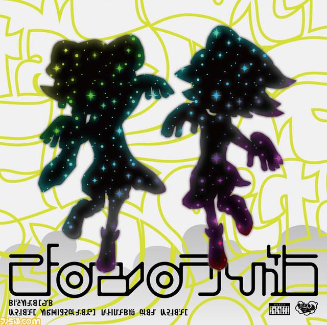 Japan bekommt einen Splatoon Soundtrack