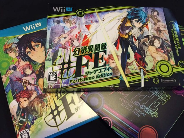Genei Ibun Roku #FE - Shin Megami Tensei und Fire Emblem für Wii U