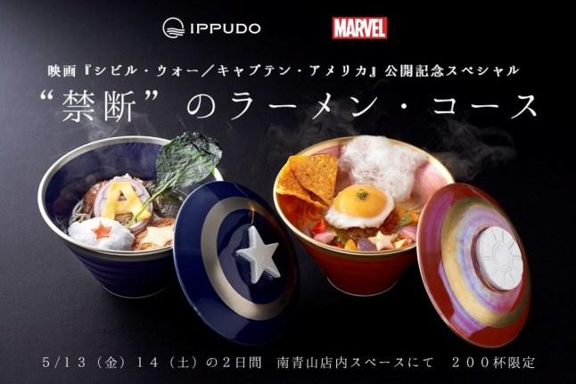 Ramen Set Iron Man Captain America Civil War Japan