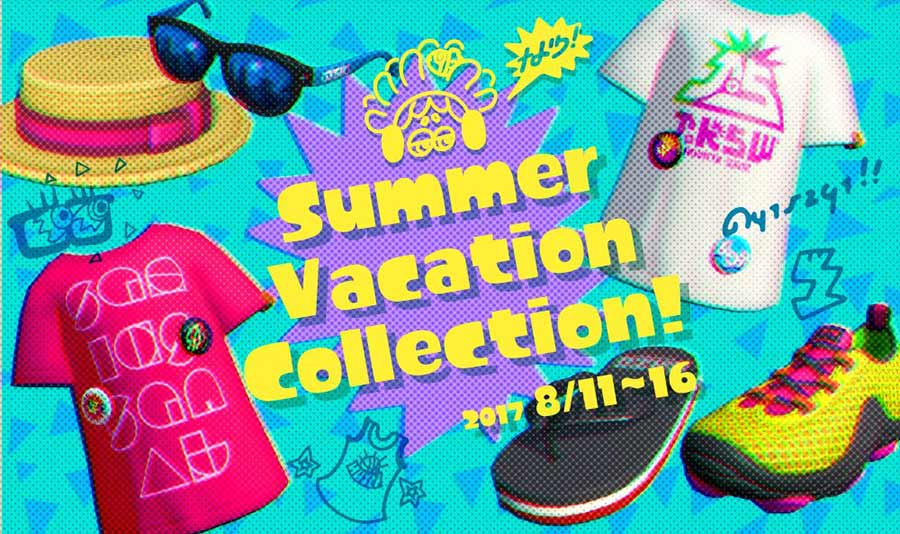 Splatoon 2 Sommer Kollektion Download Gear