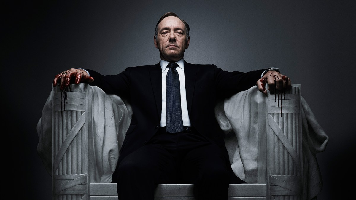 A Requiem to House of Cards, the Last Great Postmodern Drama
