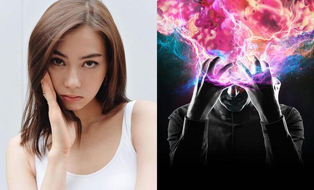Lauren Tsai legion
