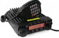 AnyTone AT-588 VHF