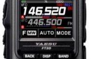 Yaesu FT-3DR C4FM/FM Dual Band Transceiver