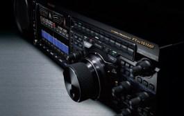 FTDX101 Series Catalog
