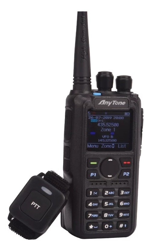 Unboxing the AnyTone 878PLUS by David Casler - Nerfd net