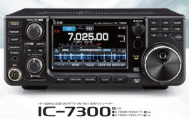 New Videos! ICOM IC 7300