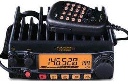 Yaesu FT-2980R 80W 2M FM Mobile Transceiver
