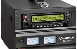 Wouxun KG-B55 Dual Band 2m/440 Base Station