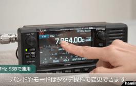 ICOM IC- 705 [ New Videos ]
