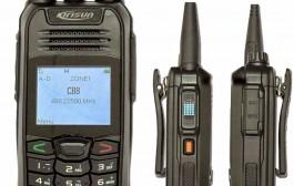 Kirisun S780 dPMR Range Test… 2 Miles by  M3HHY