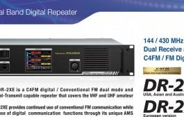 YAESU DR-2X 144/430 Dual Band C4FM/FM Digital Repeater With Dual Transmit and Dual Receive