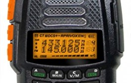 TERMN-8R Radio: Third Party Review and Walkthrough [ Video ] – Anytone