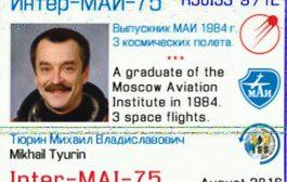 ISS SSTV 145.800 FM Jan 28-29