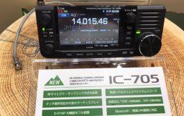 Icom IC-705 Hands On Review, HF/VHF/UHF [ English ]