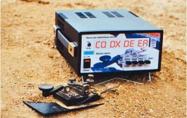 CW Decoder – Inac