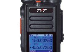 TYT MD-2017 Dual Band DMR Digital Radio Unboxing