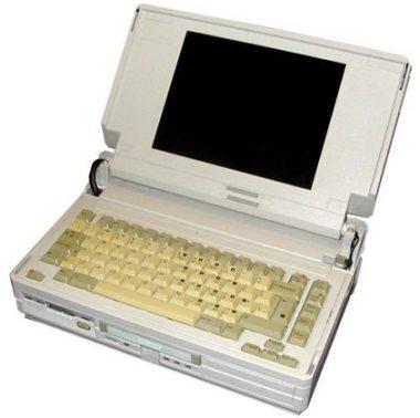 Compaq SLT 286