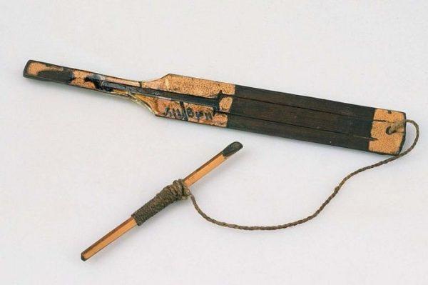 Genggong Musical Instruments </p data-recalc-dims=