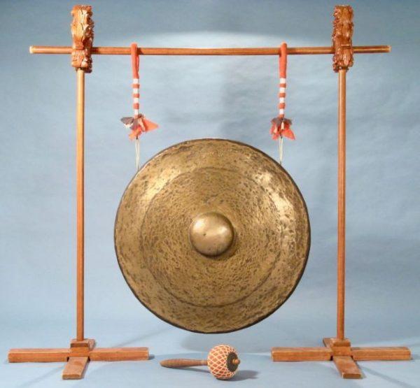 Gong [1945943] </p data-recalc-dims=