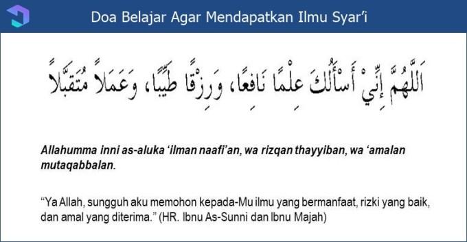 doa agar diberi tambahan ilmu syar'i