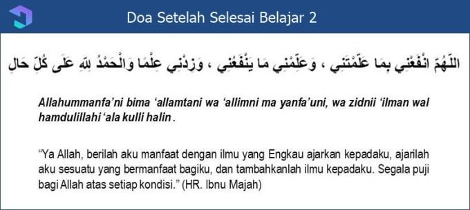 doa agar ilmu yang dipelajari dapat bermanfaat