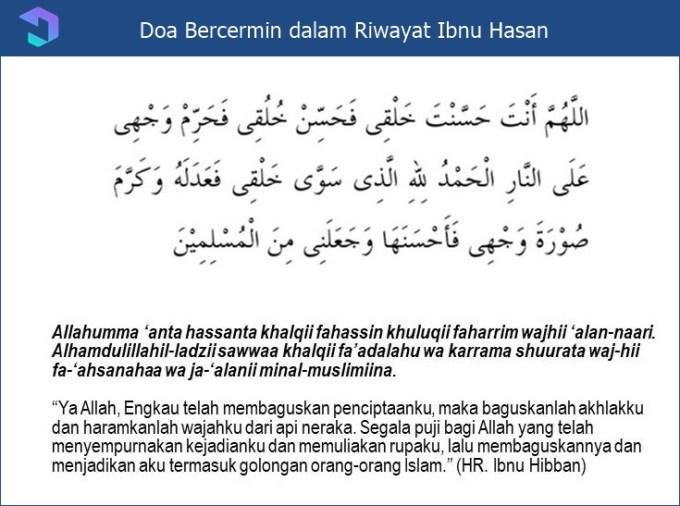 Doa Bercermin dari Riwayat Ibnu Hasan