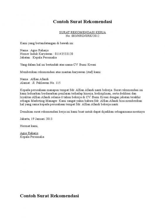 contoh surat rekomendasi perusahaan