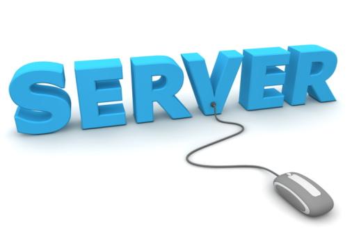 Pengertian Remote Server dan Fungsinya