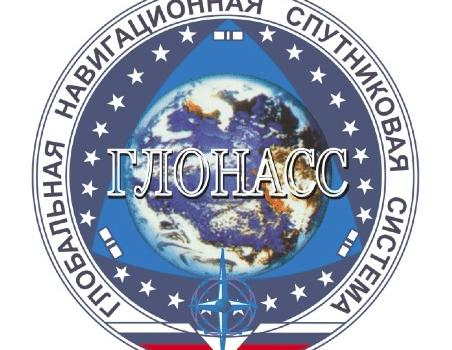 Pengertian GLONASS adalah