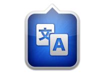 Download Twixtor Terbaru