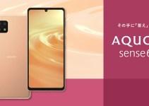 Sharp AQUOS Sense 6 Dirilis Dengan Unggulkan Bagian Layar