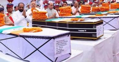 राजनाथ सिंह ने दी शहीदों को श्रद्धांजलि