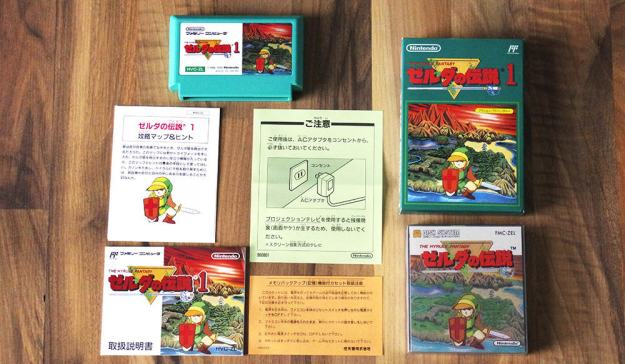 Legend of Zelda Famicom (Highlights und Kurioses)