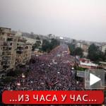 Vlada-smenila-Mursija-t4