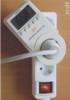 Ratgeber Stromverbrauch