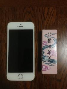 標津羊羹とiPhone