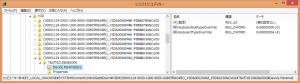 Windows 8.1にBluetooth英語キーボードの設定 (2/2)