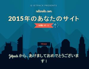 2015_report