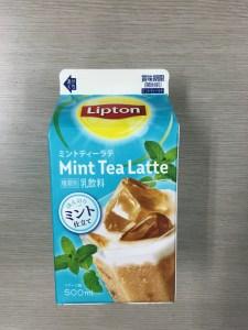 Lipton Mint Tea Latte