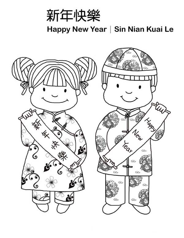 Celebrating Chinese New Year from Ancient China Coloring