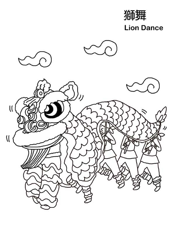Chinese New Year Lion Dance in Chinese Symbols Coloring