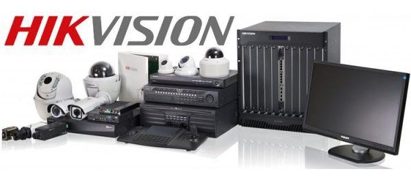 Hvorfor velge Hikvision DVR/NVR