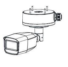 Netcam koblingsboks DS-1280-S tegning