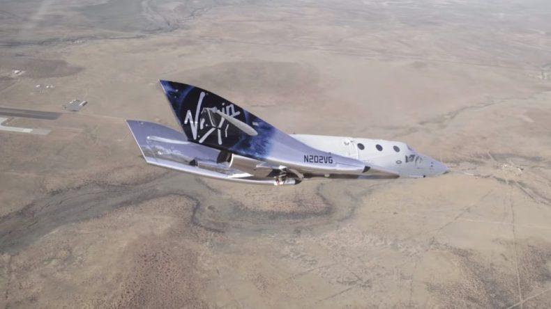 La nave espacial Virgin Galactic completa con éxito la primera