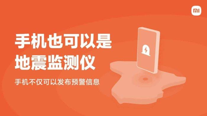 Detección de terremotos de Xiaomi