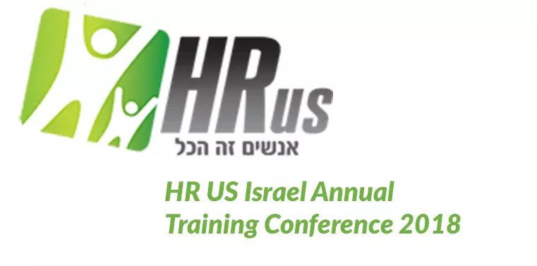 HR US Israel Annual Training Conference 2018
